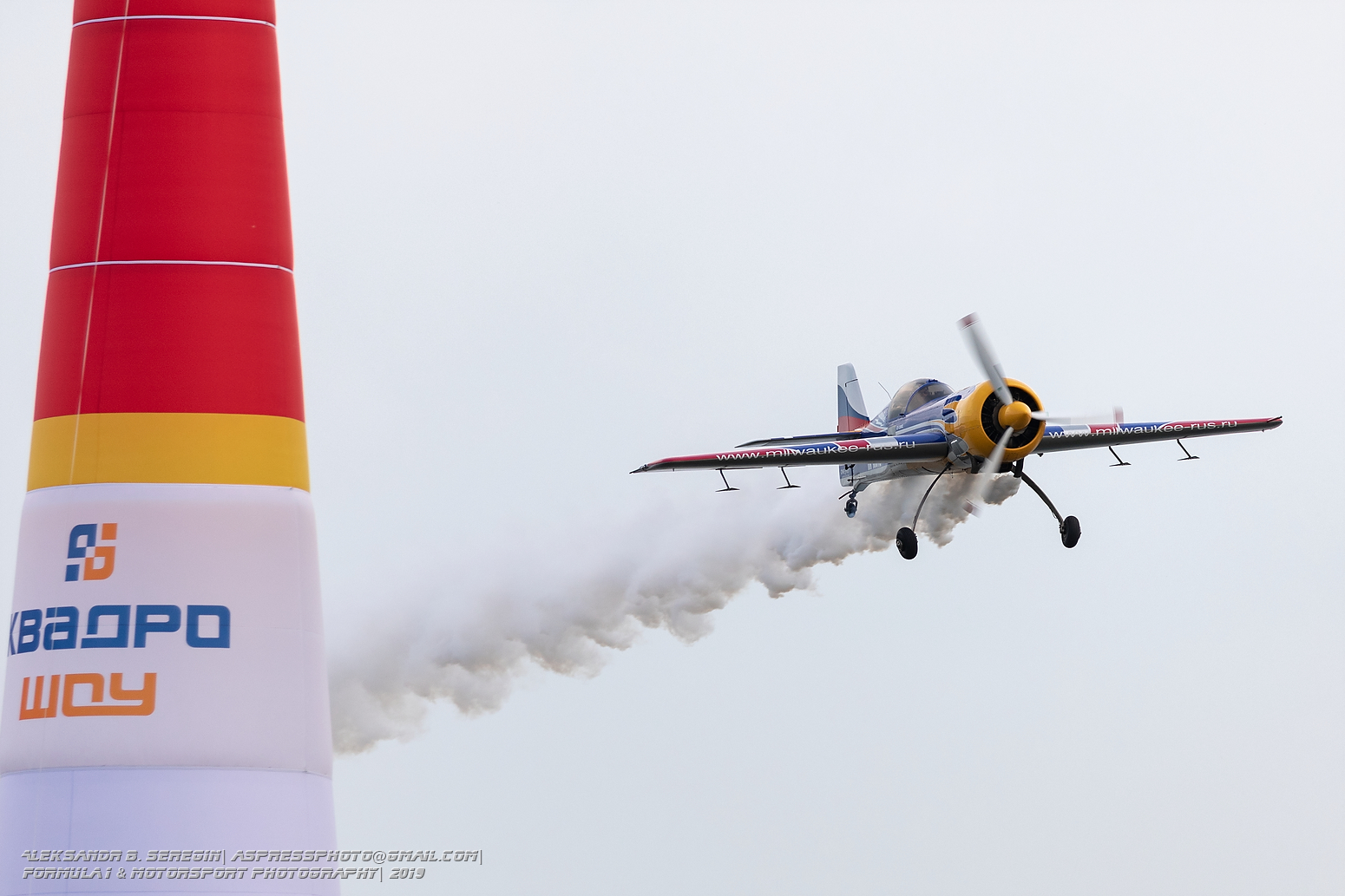 191.2019.Drakino.MO.Russian.Air.Race.June.ASppaImages.COM